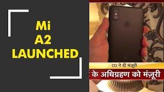 Xiaomi Mi A2 launch in India