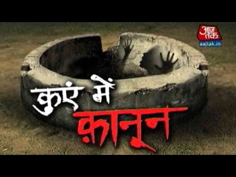 Vardaat: Brutal Story Of A 15-Year-Old Girl Raped, Shot, Dumped In A Well To Die
