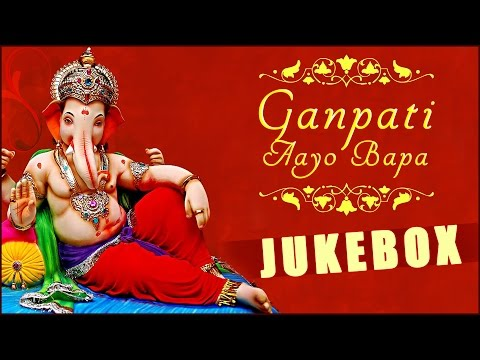 Ganesh Chaturthi - Ganpati aayo bappa - Lord Ganesha Devotional Songs - Audio Jukebox