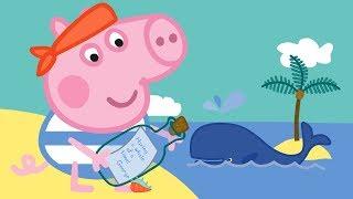 Peppa Pig Italiano - Pirati!  - Collezione Italiano - Cartoni Animati