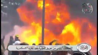 بالفيديو .. «التحرير» تعرض اللحظات الأولى من حريق سيارة وقود بالإسكندرية