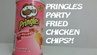Pringles JAPAN Party Fried Chicken Chips | Spicochist Reviews