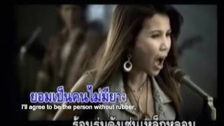 รักคนมีแฟน Ruk Kon Mee Fan - Lyrics (English & Thai)
