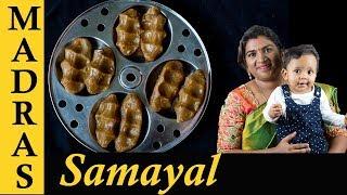 Pidi Kolukattai Recipe in Tamil | Sweet Kollukattai Recipe in Tamil | Sweet Pidi Kozhukattai Recipe