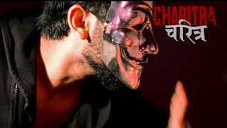 CHARITRA - A Voice against Sexual Assault   Woman's Day Special   YALGAAR