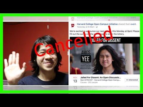 Harvard college cancels amos yee's talk