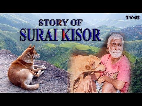 Santali Kahani Video!!Surai Kisor!!Heart  Touching Santali Kahani Video!!TUWAR VOICE!!#02