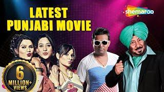 Latest Punjabi Movie 2020   Comedy   Jaswinder Bhalla - Karamjit Anmol   2020 New Punjabi Movies