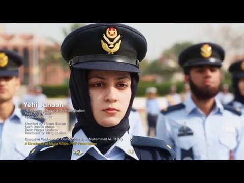 Yehi Junoon Zouq-e-Parwaaz Hai - New PAF Song