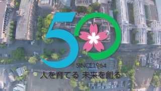 平成26年度佐野日本大学高等学校学校紹介ビデオになります。 この動画の...