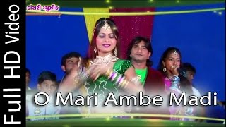 Download Hindi Video Songs - Mamta Soni | Gujarati Ambe Maa Song |  O Mari Ambe Maadi