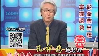 2018 0824  孔祥慈