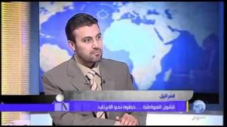 عبد الباري عطوان | قمة سرت وقانون الجنسية الاسرائيلي