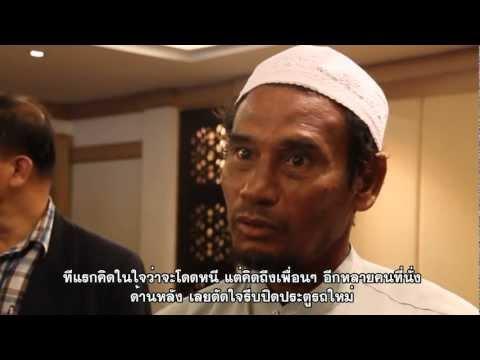 Pulut Puyo(เหตุทหารพรานยิงชาวบ้าน 4 ศพ)