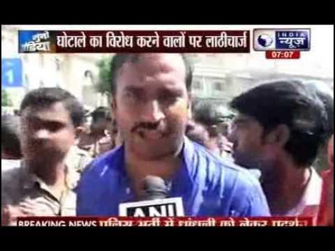 Uttar Pradesh News: Cop job scam sparks protests in east UP