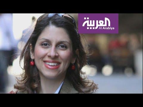 زوج ناشطة إيرانية معتقلة بطهران يشاركها الإضراب عن الطعام من لندن  - 22:53-2019 / 6 / 15