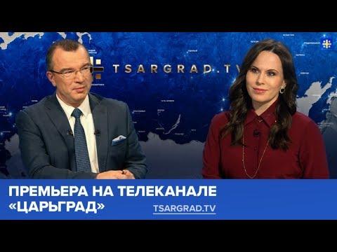 Юрий Пронько и