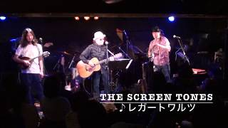 孤独のグルメseason6サントラ発売&Season7放送開始記念ライヴ!」 2018...