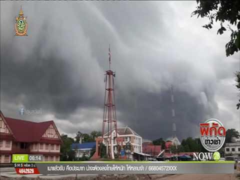 """News เตือนระวังฟ้าฝน """"เมฆกันชน"""" สัญญาณเตือนฟ้าผ่า"""