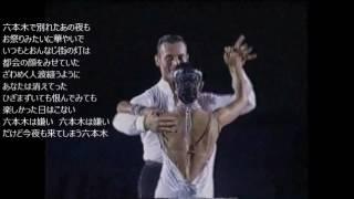 映像は、社交ダンス、サンバ 2002年第23回日本インターナショナルダンス...