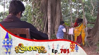 Nua Bohu | Full Ep 701 | 15th Oct 2019 | Odia Serial – TarangTV