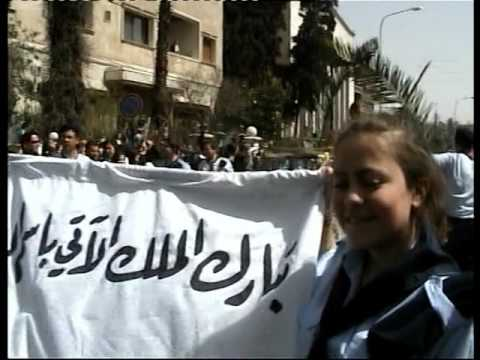 Palm Sunday Damascus Syria 2008 دورة احد الشعانيين دمشق سوريا