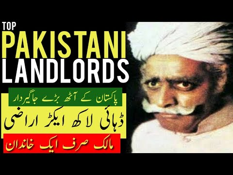 Top 8 biggest feudal Lord's in Pakistan پاکستان کے آٹھ بڑے ج