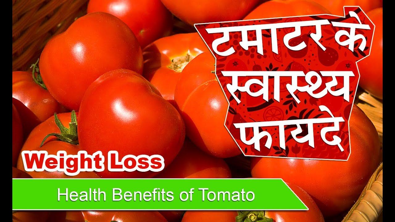 tomato weight loss benefits