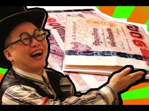 สอนกลเสกแบงค์20 เป็นแบงค์100 Banknote Transformation