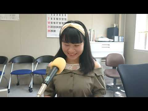 Kyoto FM 84.5MHz  June 10, 2020 pikkapika radio