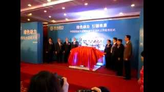 Unveiling China's First Natural Gas Engine Featuring Westport Hpdi Technology