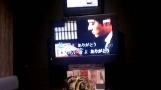 大好きな前川清さんを歌わせていただきました(^^) 前川清さん好きです(^...