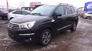 2015 Ssangyong Stavic. Start Up, Engine, And In Depth Tour.