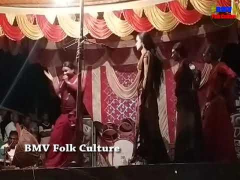 Nach Karik Maharaj Part 16 By Bmv Folk Culture