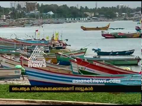 Historical Thankassery fort in kollam to celebrate 500 year of existence