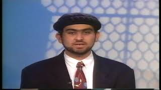 Liqa Maal Arab 11th July 1996