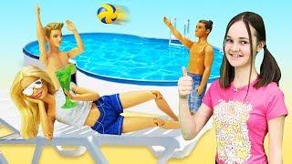 Фото Пляжная вечеринка Барби игры одевалки для девочек. Шоу Будет исполнено.