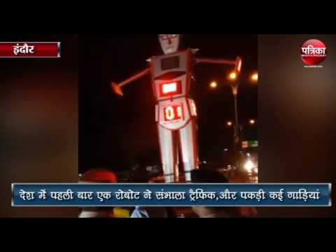 India's first traffic controller Robot at Indore madhya pradesh