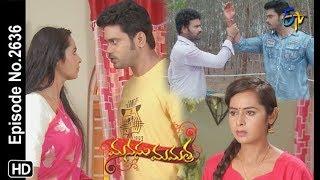 Manasu Mamata | 2nd July 2019 | Full Episode No 2636 | ETV Telugu
