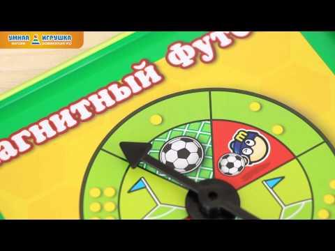 Игра «Магнитный футбол», MACK\u0026ZACK