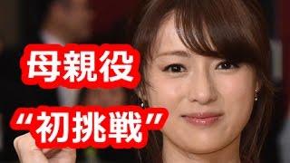 女優の深田恭子が8日、 都内で行われたドラマ 「下剋上受験」 (1月13日...