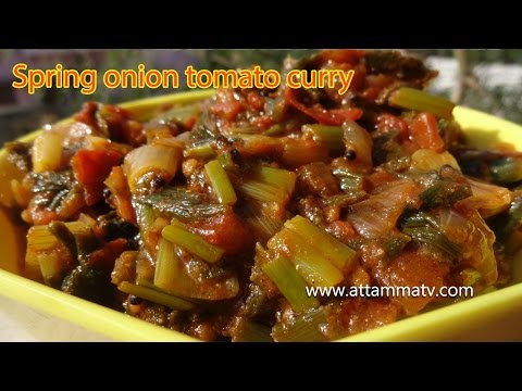 How to cook Spring onion tomato curry In Telugu (ఉల్లికాడలు టమాట  కూర ).:: by Attamma TV ::.