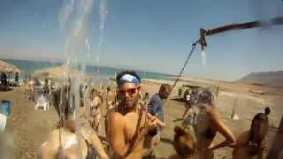 Israel Trip Latch On - Mayanot 751