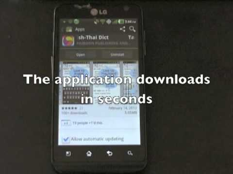 Talking Thai English Dictionary Android App by Paiboon Publishing.m4v