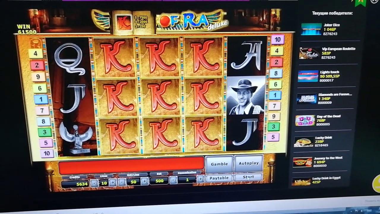 игровые автоматы онлайн играть бесплатно золотой арбуз