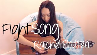 Fight Song Rachel Platten Acoustic Cover by Mindy Braasch