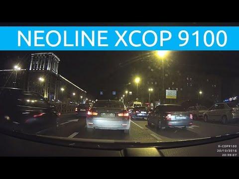 NEOLINE X-COP 9500 - первый гибрид радар-детектора и