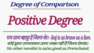 DEGREE OF COMPARISON - USES OF POSITIVE DEGREE - IN ENGLISH GRAMMAR IN HINDI