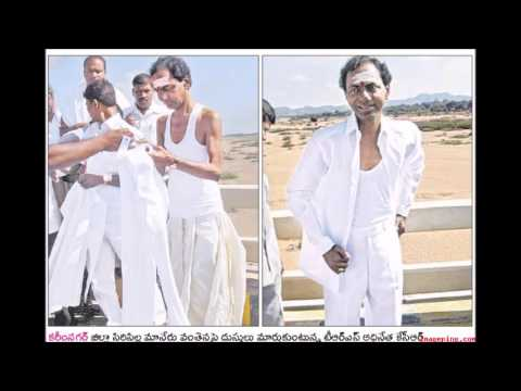 Unseen and Rare Photos or Pictures of KCR || Kalvakuntla Chandrashekar Rao || TRS