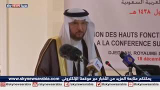 اليمن.. المصالحة والتدخل الإنساني مطلب إسلامي
